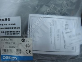 Omron Encoder E6A2-CS3E 100P/R 1 year warranty